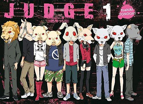 DOUBT © - Tonogai Yoshiki Judge-manga-volume-1-simple-45659